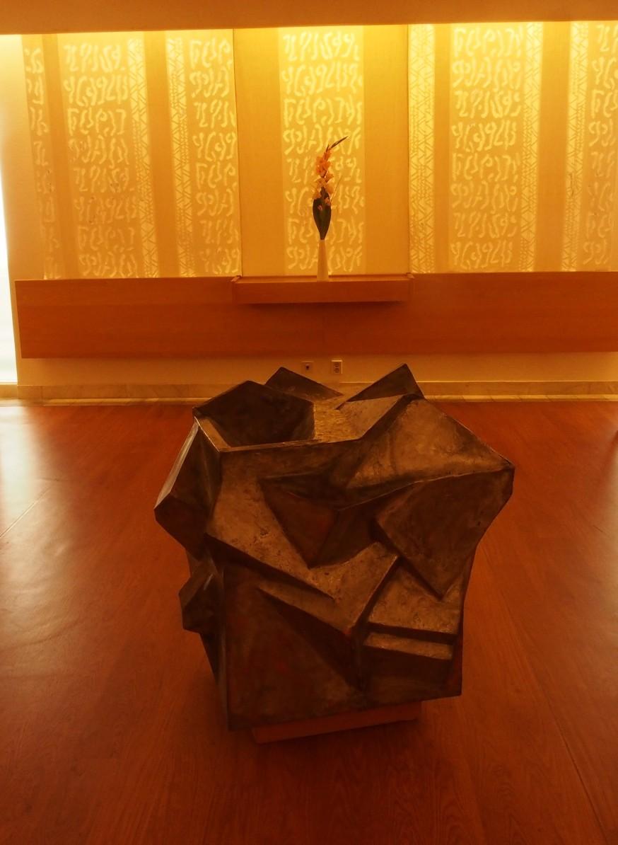 Meditationsrummet i Huddinge sjukhus